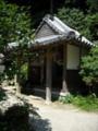 岩船寺 地蔵堂