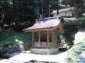 日吉神社 三宮社逢拝所
