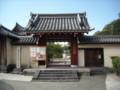 法華寺 赤門
