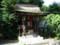 平野神社 八幡神社