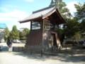 當麻寺 梵鐘