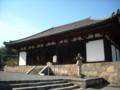 當麻寺 講堂