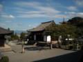 當麻寺 本堂から見た金堂