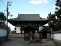 當麻寺 金堂