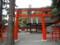 吉田神社・本殿の鳥居