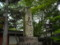 真正極楽寺・赤門隣の石碑
