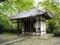 真正極楽寺・鎌倉地蔵堂