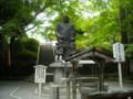 今熊野観音寺 子御大師像