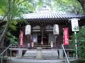 今熊野観音寺 大師堂