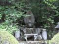 今熊野観音寺 なんか石碑