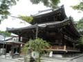 今熊野観音寺 本堂