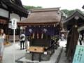 賀茂御祖神社 一言社