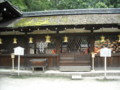 河合神社 左:任部社 右:貴布禰神社