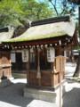 建部神社 若宮神社