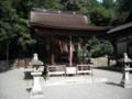 御上神社 若宮神社