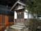 中山寺 奥の院の護摩堂