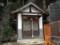 中山寺 奥の院の弁天堂