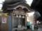 都久夫須麻神社 白巳神社