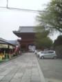 粉河寺 大門の裏側