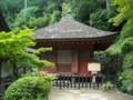 長命寺 護摩堂