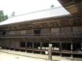 書寫山圓教寺 食堂