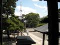 葛井寺 本堂から見た景色