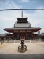 四天王寺 中門と五重塔