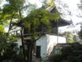 元慶寺 山門