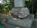 元慶寺 石碑
