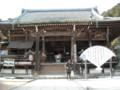 吉峯寺 本堂