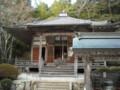 花山院 本堂