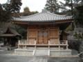 清水寺 中興堂