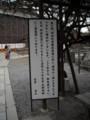 清水寺 阿弥陀堂と奥の院(改修中)