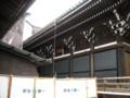 清水寺 朝倉堂