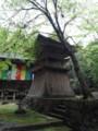 瑠璃寺 鐘楼
