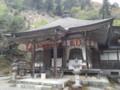 瑠璃寺 護摩堂