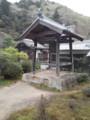 金剛城寺 鐘楼
