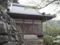 金剛城寺 護摩堂