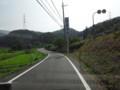 松尾寺の道路