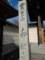 帝釈寺 山門