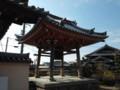 帝釈寺 鐘楼