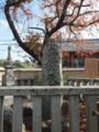 帝釈寺 帝釈天降臨松の碑