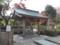 善福寺 手水場