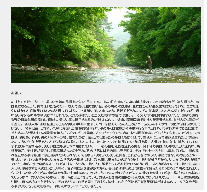f:id:funaoka77:20100710022939j:image