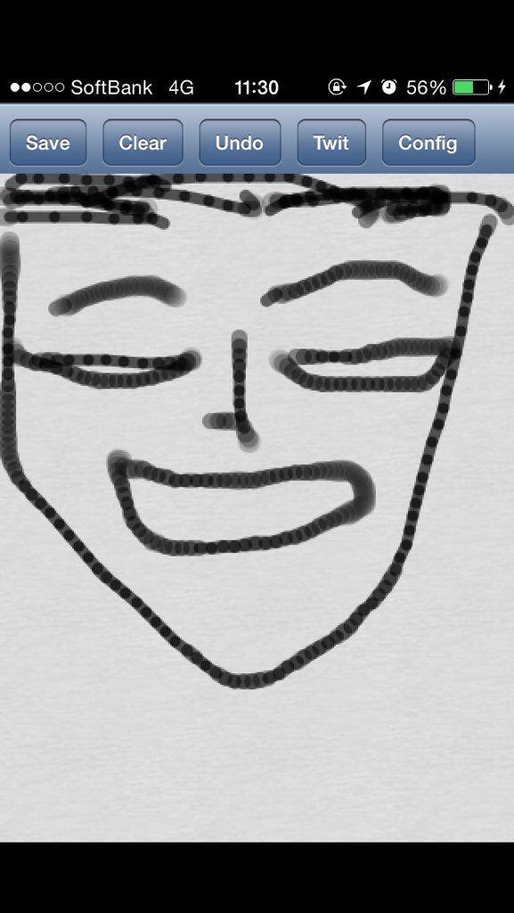 f:id:funashima:20160628211207j:plain