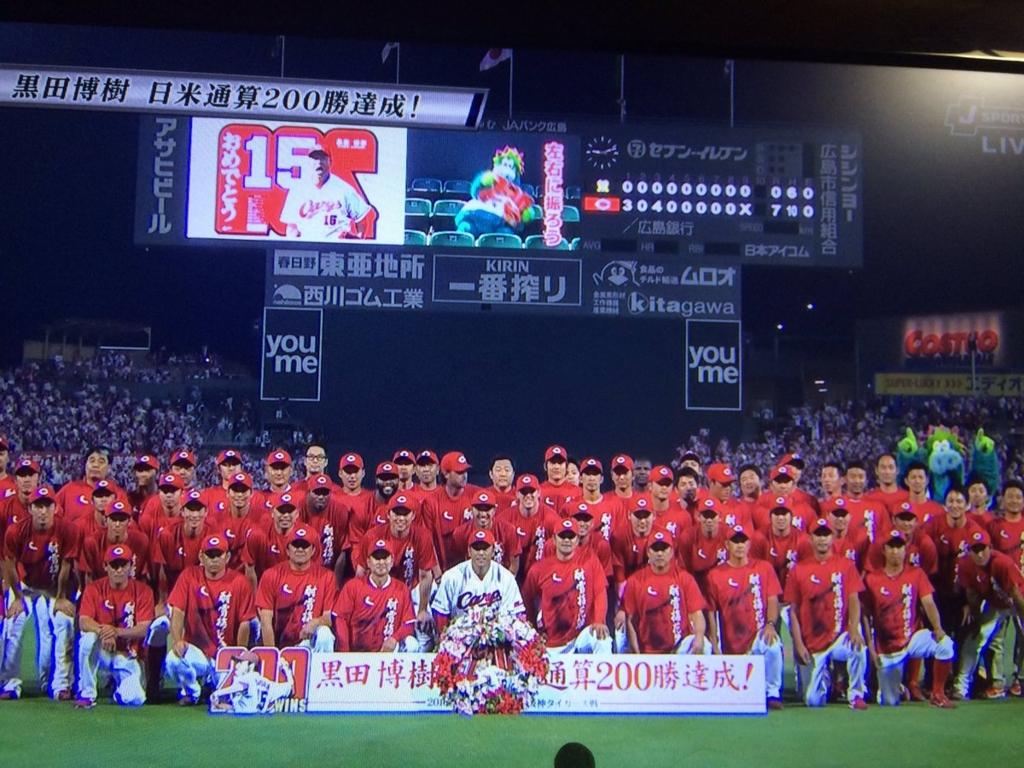 f:id:funashima:20160723212131j:plain