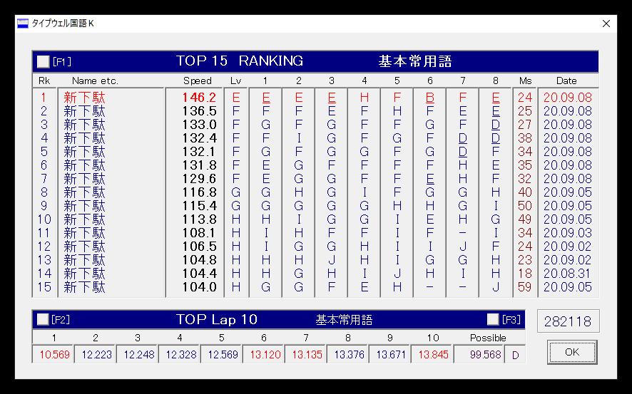 f:id:funatsufumiya:20200908235710p:plain