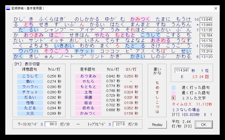f:id:funatsufumiya:20200908235715p:plain
