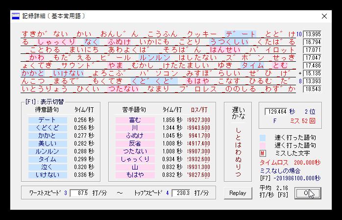 f:id:funatsufumiya:20201001063539p:plain