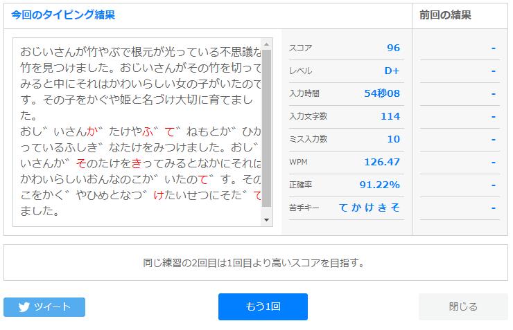 f:id:funatsufumiya:20201001064745p:plain